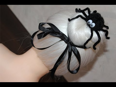 Hairstyle For Halloween Spider