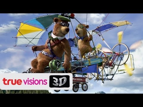 True Film HD (CH.112) - Yogi Bear 3D