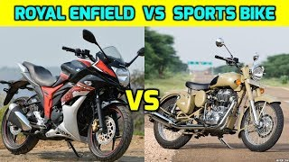 Royal enfield bike Vs Sports bike எந்த பைக் வாங்கலாம்   Royal Enfield Vs Sports Bike Comparison