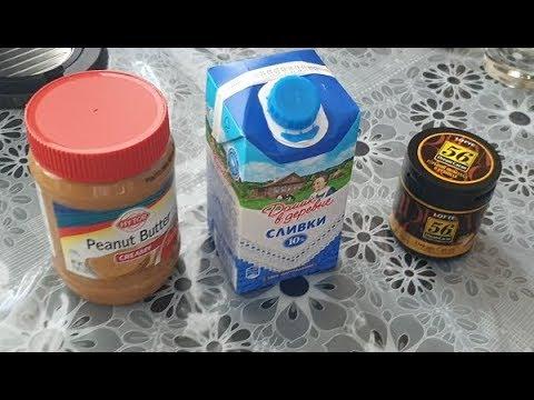 Кофе сникерс раф (ванильный/арахисовый латте) рецепт приготовления