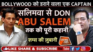 EP 132: UNDERWORLD DON ABU SALEM: BOLLYWOOD के CAPTAIN की अनसुनी कहानी| Crime Tak