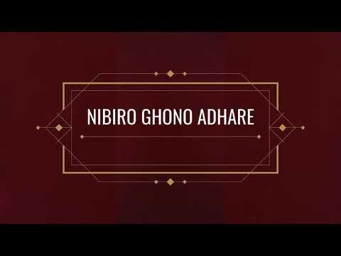 Nibiro Ghono Adhare