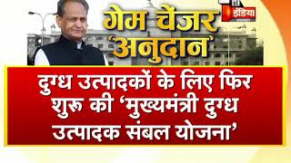 1st India News Live TV