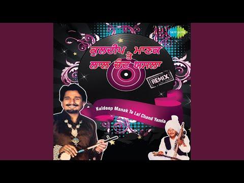 Jad Bhaina Hon Jawan Remix
