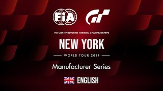 [English] World Tour 2019 - New York | Manufacturer Series