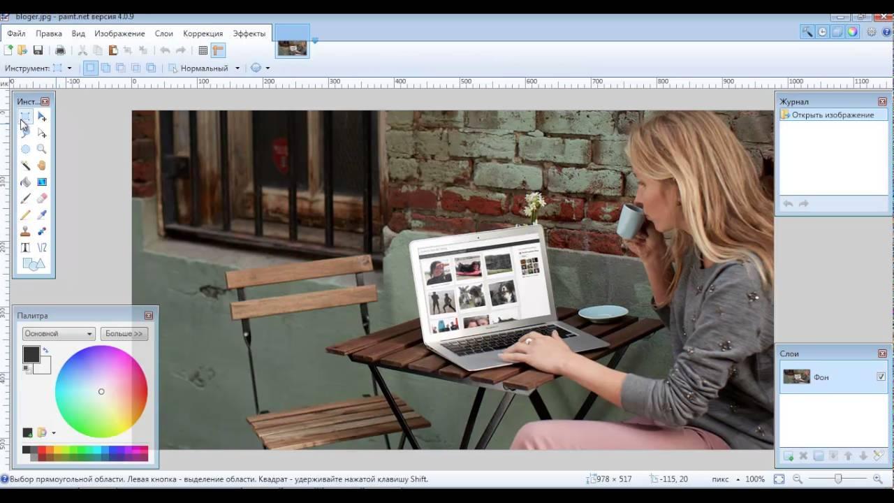 Форум как делать картинки