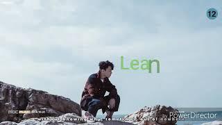 Seventeen - lean on me [FMV] mp3