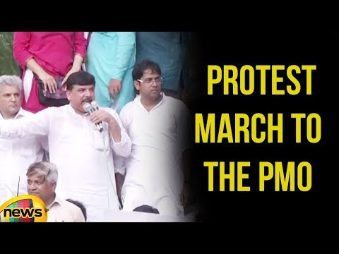 AAP Leader Sanjay Singh Addresses Protest March To the PMO | Political News | Mango News