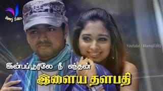 Whatsapp status tamil video | Folk song | Thanjavur jillakari