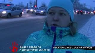Жуткая авария на Бродокалмакском тракте в Челябинске попала в объектив камеры наблюдения