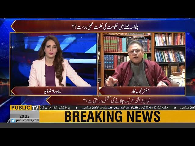 Hassan Nisar bashes CM Sindh Murad Ali Shah