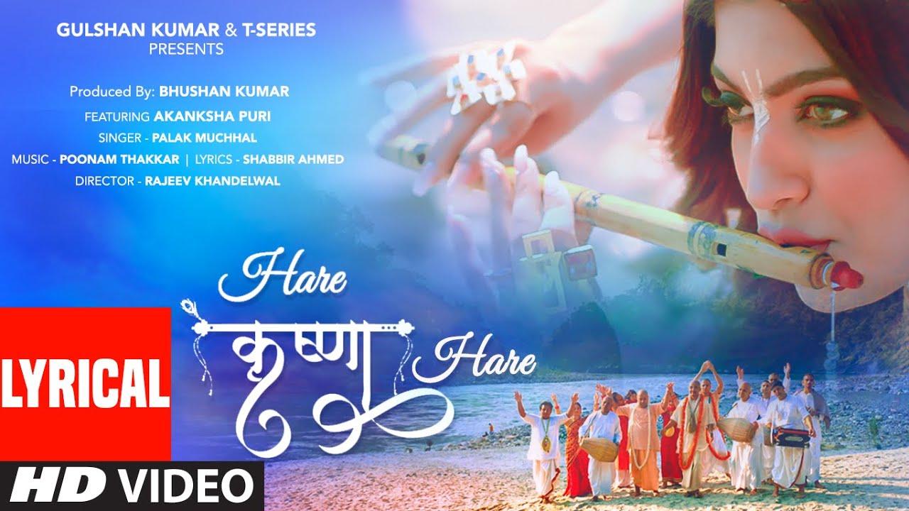 Hare Krishna Hare (Lyrical) | Palak M | Akanksha Puri | Poonam T | Shabbir A | Rajeev K | Bhushan K