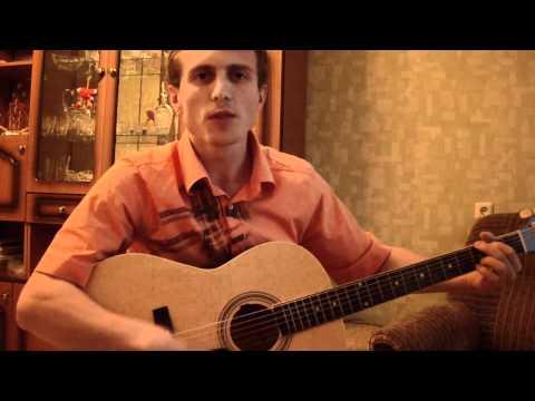 Мир, который подарил тебя (acoustic)
