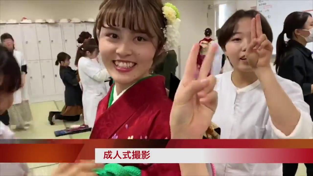 専門 美容 学校 国際 理容 文化