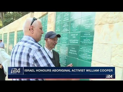 Israel honoring aboriginal activist William Cooper. (Special thank you to Australian Jewish News )