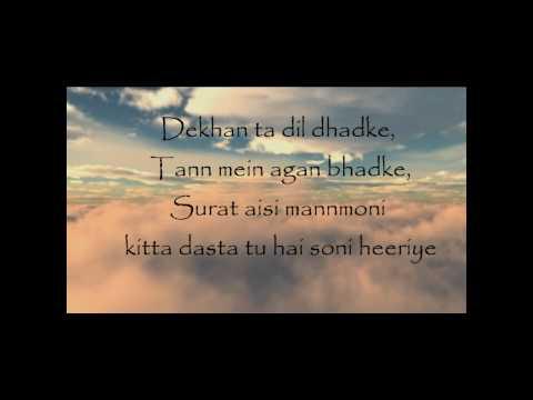 Gal Mitthi Mitthi - AISHA - Lyrics in HD