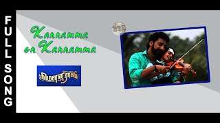 Mounaragam Vijay tv serial Kannamma En Kannamma (Shakthi Version) | Mouna Ragam Serial Full Song