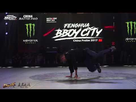 YDJ vs Sky | Final | 1on1 | Battle King x Bboy City x China Battle Pro