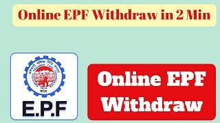 Online EPF Withdraw in Bank Account | PF ऑनलाइन कैसे निकाले | Directly to your Bank Account