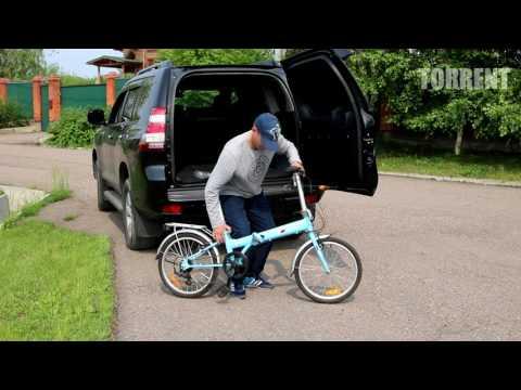 Как сложить велосипед!