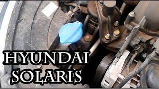 Видео: Куда заливать стеклоомывающую жидкость в Автомобиле Хендай?