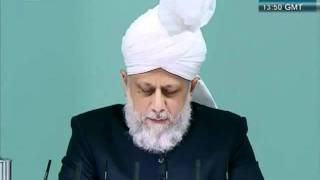 Urdu Friday Sermon 4 November 2011, Blessings of Financial Sacrifice by Ahmadiyya Muslim_clip12.flv