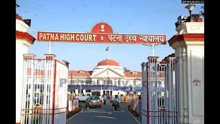 High Court on Fire