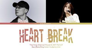 "Gambar cover Gaeko (개코), Kim Na Young (김나영) - ""Heart Break"" 가사 Lyrics (The King: Eternal Monarch OST Part.9)"