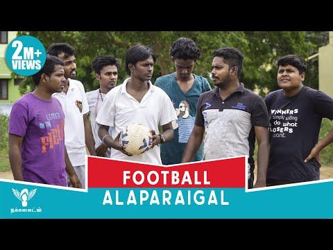 Football Alaparaigal - Nakkalites