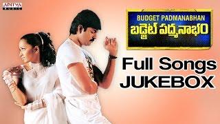 Budget Padmanabham Telugu Movie Songs jukebox II Jagapathi Babu, Ramya krishna