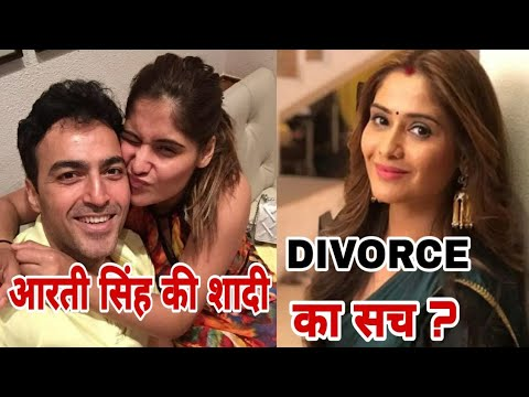 Arti Singh Marriage And Divorce Truth? Is Arti Singh In A Relationship With Siddharth Shukla?