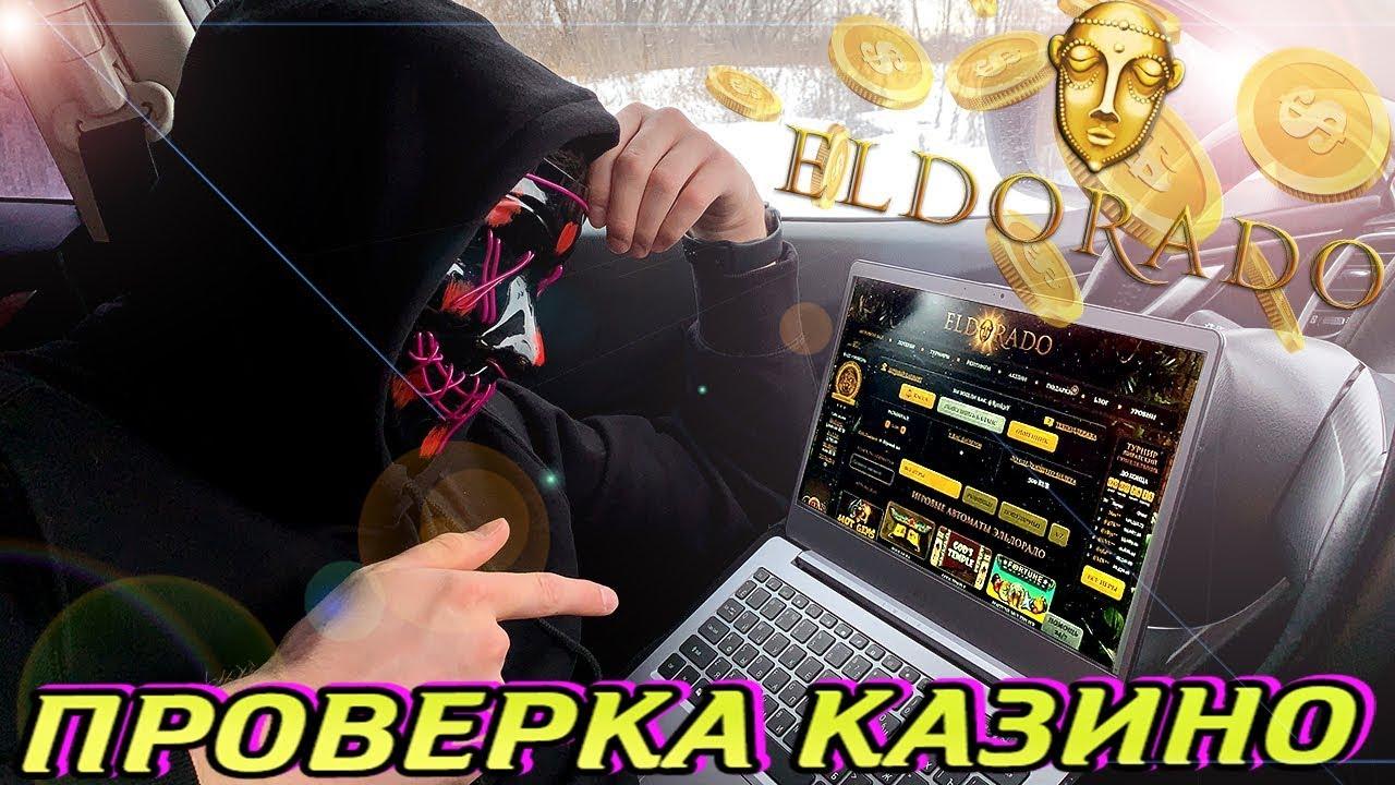 СТИМПАНК ЗАНОС НА СЛОТЕ STEAMTOWER В ЭЛЬДОРАДО КАЗИНО / ЗАНОСЫ НЕДЕЛИ