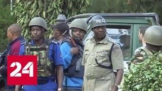 Смотреть видео В Найроби снова стреляют - Россия 24 онлайн