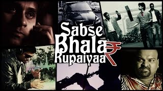 Sabse Bhala Rupaiya (Being Indian Music Ft. Aman Shelke & Deane Sequeira) Jai - Parthiv