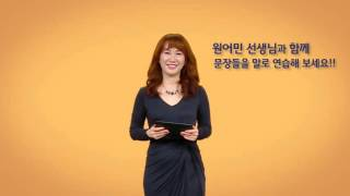 YBM 그래머인유즈 빌드업