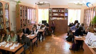 В областной библиотеке состоялся «Большой этнографический диктант»