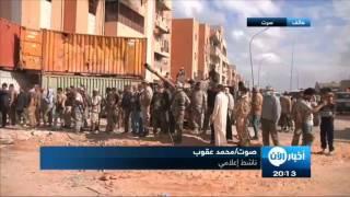 القوات المقاتلة لداعش  تسيطر على مدينة سرت كاملة