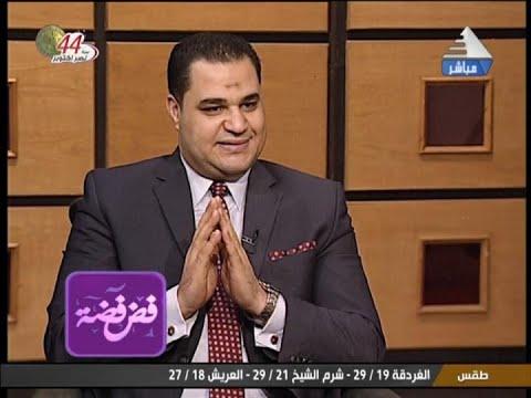 د. أحمد هارون: جلسات إكتساب وتنمية المهارات الإجتماعية