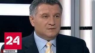 За что возбудили дело в отношении Арсена Авакова