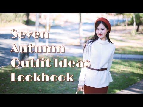 【Olivia生活家】七套初秋穿搭|秋季穿搭|autumn outfit ideas|lookbook|ZARA|GUCCI|CELINE|CHANEL|MAJE|try-on