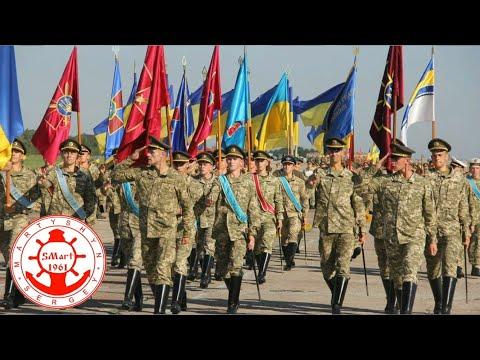 Как маршируют военные