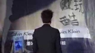 [流行偶像館]960909潘瑋柏Focus百貨玩酷簽唱會