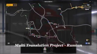 "[""ats"", ""american truck simulator"", ""multi translation project"", ""ats mod"", ""game mods"", ""game mod"", ""simulation games"", ""ets2 mods"", ""ats mods""]"