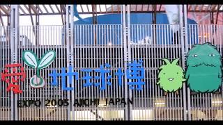 【愛知環状鉄道】快速エキスポシャトル(213系 高蔵寺-万博八草)