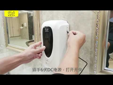 下單4小時出貨 手部消毒機酒精壁掛噴霧器自動感應殺菌免打孔手部消毒器