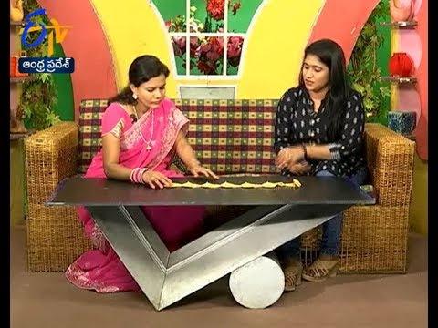 Silk Thread tho Vaalu Jada | Chudandi Cheyandi | Sakhi | 7th July 2017 | ETV Andhra Pradesh