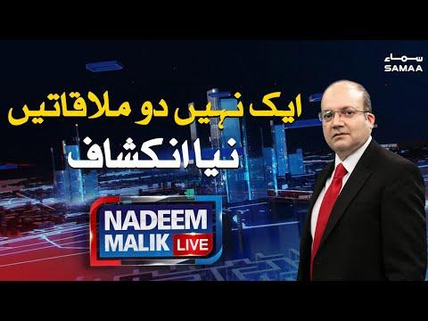 Nadeem Malik Live
