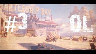 BioShock Infinite #Прохождение № 3 Ох уж эти танцы на небесах