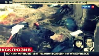 Украинский клип про войну на Донбассе