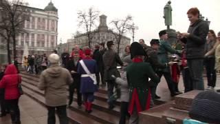 Сотрудники полиции провели в Москве на Пушкинской площади флешмоб